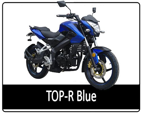 Motowell TOP-R Blue